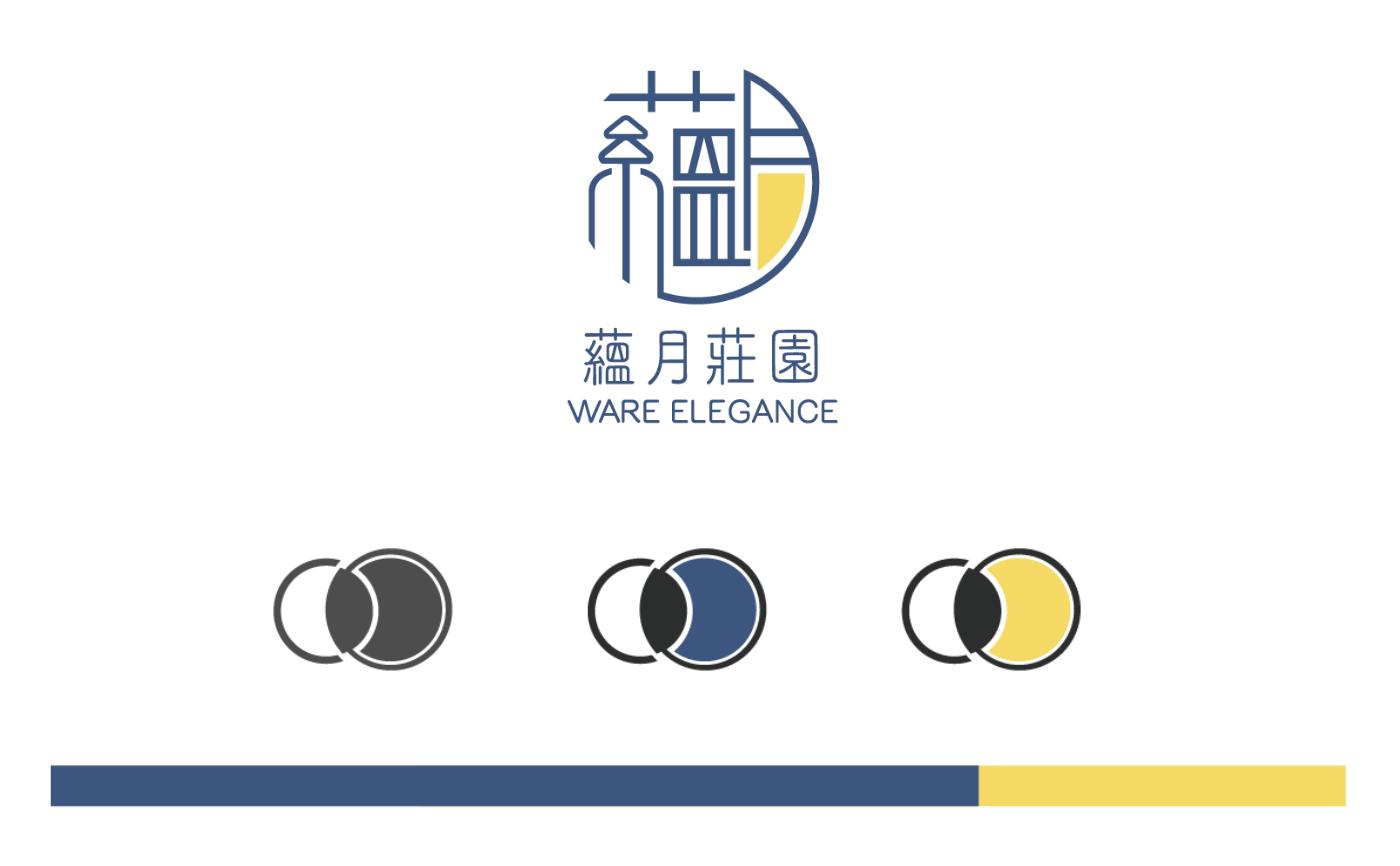 台中logo設計